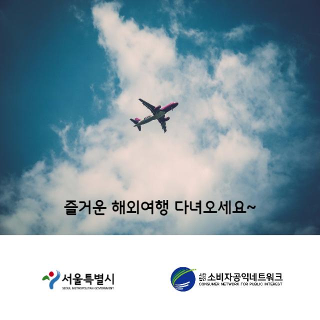 8탄 해외로밍_페이지_12.png