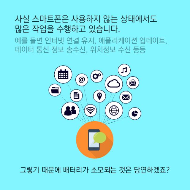 9탄 배터리관리팁_페이지_03.png