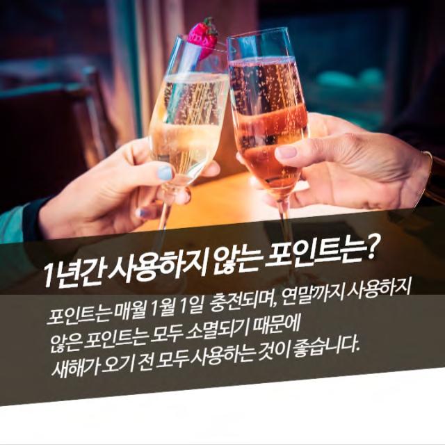 13탄 통신사멤버십_페이지_12.png