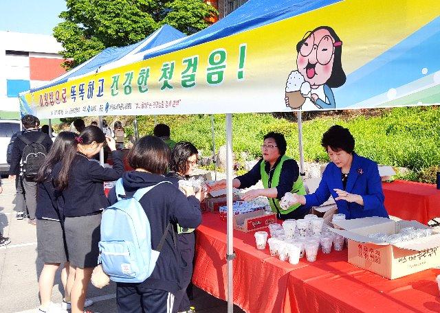 아침밥먹기캠페인1.jpg
