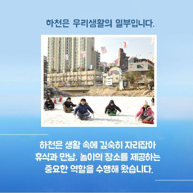 카드뉴스2탄_좋은물_페이지_11.jpg