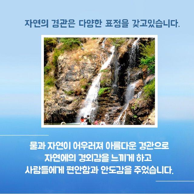 카드뉴스2탄_좋은물_페이지_12.jpg