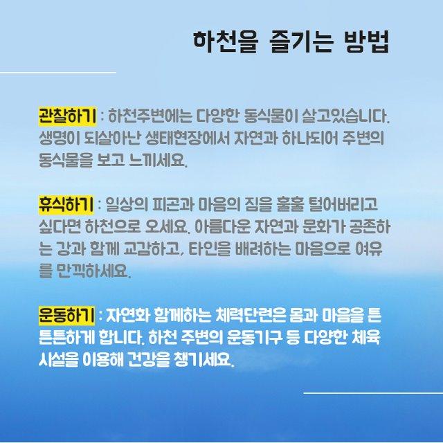 카드뉴스2탄_좋은물_페이지_14.jpg