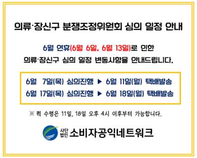 6얼 연휴.png
