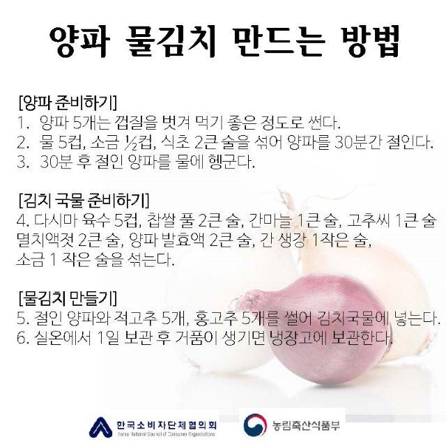 [카드뉴스]양파의눈물_페이지_8.jpg